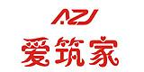 东莞市爱筑家装饰工程有限公司