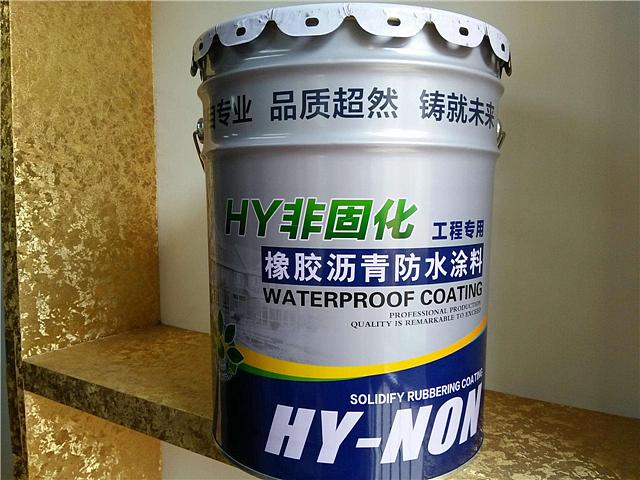 沥青防水涂料施工工艺 沥青防水涂料价格