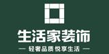 生活家(北京)装饰有限公司天津分公司