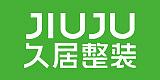 深圳市久居整装设计工程有限公司