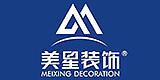 宁波市美星装饰设计工程有限公司
