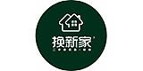 武汉换新家置业有限公司