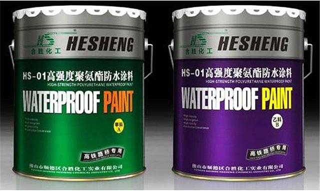 聚氨酯防水涂料优缺点 聚氨酯防水涂料厚度