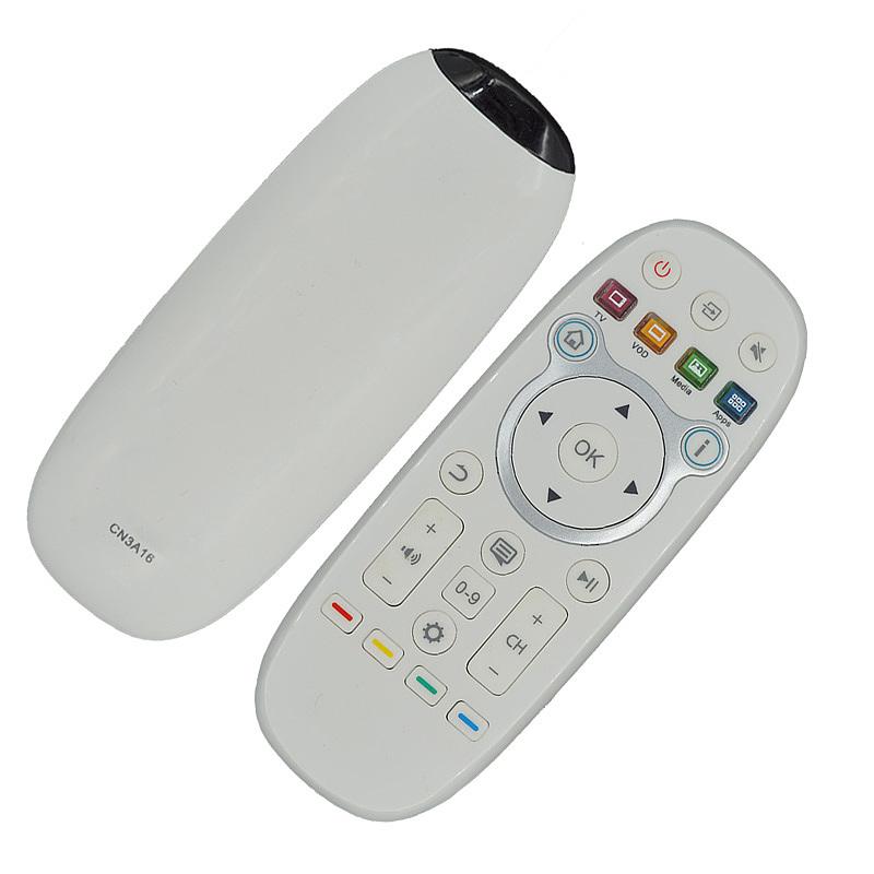 海信电视遥控器型号及价格介绍 海信电视遥控器失灵怎么办