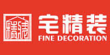 福建宅精装装饰设计工程有限公司