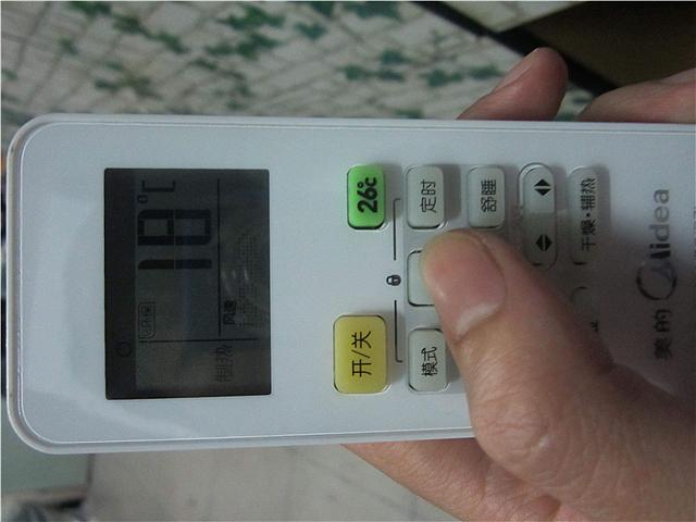 美的空调怎么调制热 美的空调使用操作方法