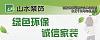 10月全面向锦绣江南小区业主0利润征集十套样板间