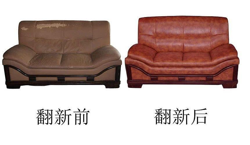 旧皮沙发能不能翻新 皮沙发翻新好还是买新的好