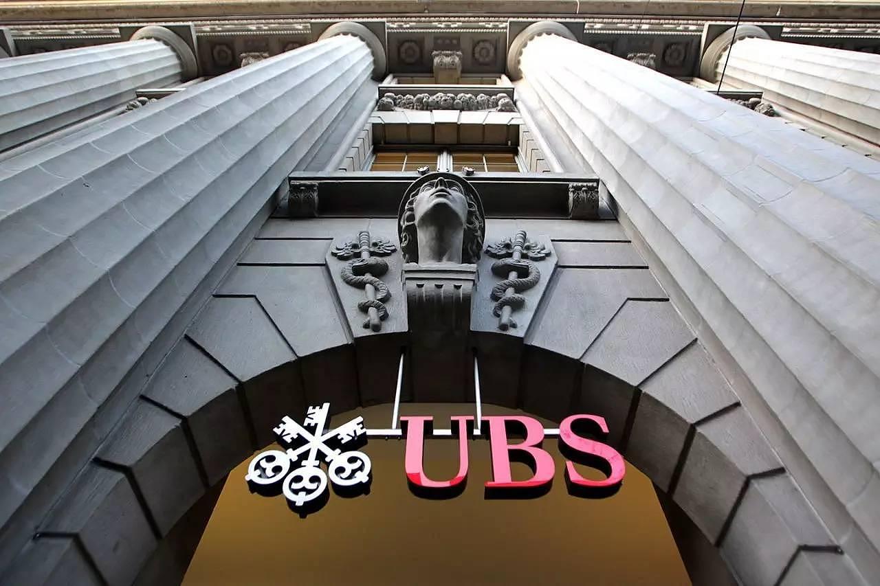瑞士银行帮人逃税784亿被法国起诉 瑞银集团偷税案