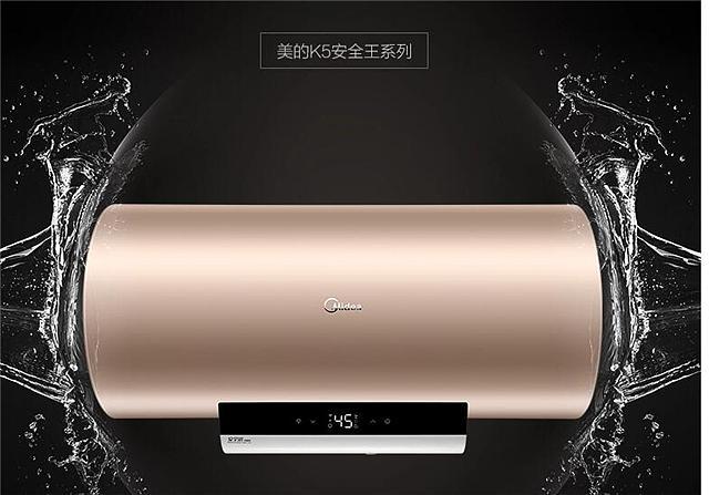 美的电热水器F8030-K5怎么样 这个价格贵吗