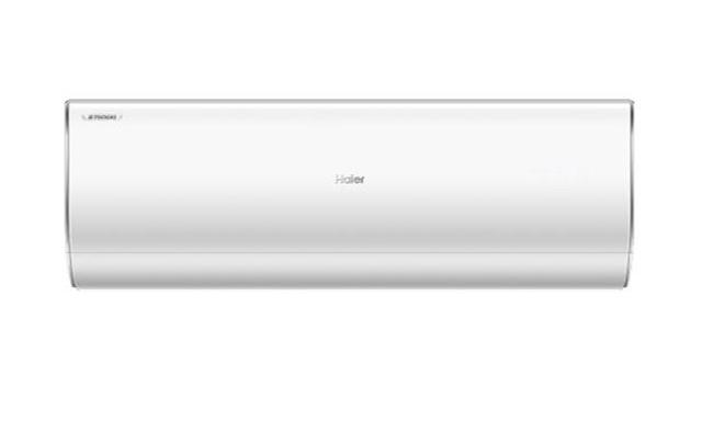 海尔空调哪个型号好 海尔空调型号怎么看