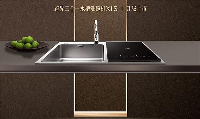 方太水槽洗碗机怎么样 方太水槽洗碗机怎么安装