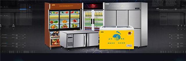 五洲伯乐冰柜怎么样 五洲伯乐冰柜细节介绍