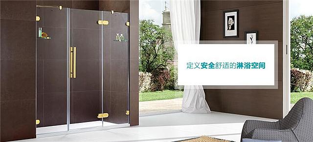 朗斯淋浴房怎么样 朗斯淋浴房有哪些优势