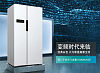 哪款冰箱质量好 2018冰箱热销款推荐介绍