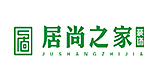 贵州居尚之家装饰工程有限公司