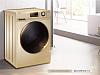 统帅滚筒洗衣机怎么样 统帅滚筒洗衣机使用技巧