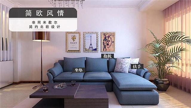 非同沙发怎么样 非同沙发有什么亮点