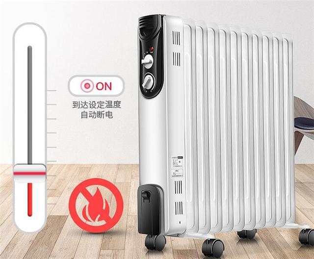 先锋油汀取暖器怎么样 先锋油汀取暖器特色介绍