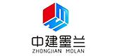 北京中建墨兰装饰工程有限公司