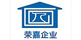 上海荣嘉装饰工程有限公司