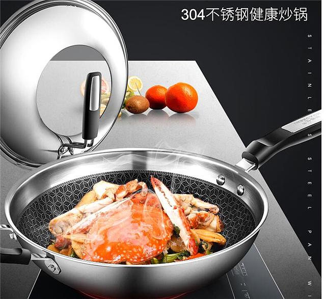 华格仕炒锅怎么样 选购华格仕炒锅的6大理由