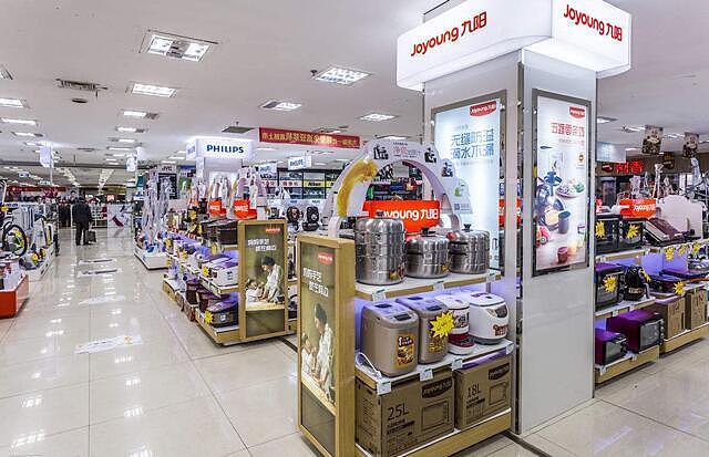 无界零售成趋势 家电行业准备好了吗?