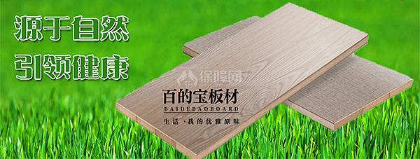 实木地板的选购、铺装以及保养全攻略