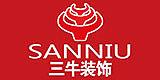 吉林省三牛装饰设计有限公司