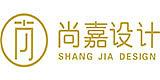 上海尚嘉国际设计