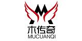 东莞市木传奇装饰设计工程有限公司
