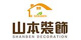 温州山本装饰工程有限公司