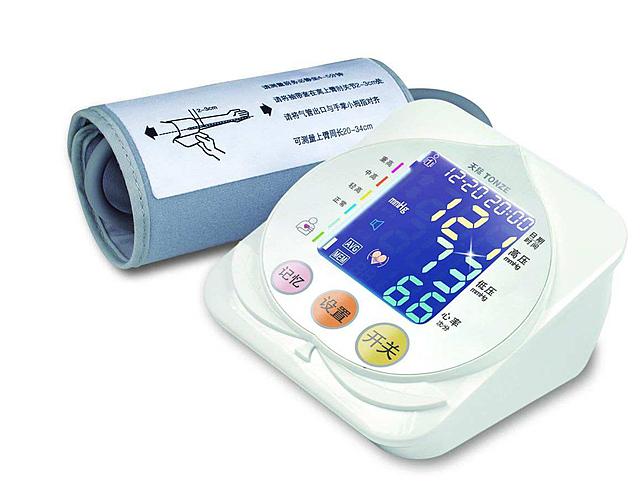 臂式电子血压计多少钱 臂式电子血压计怎么用