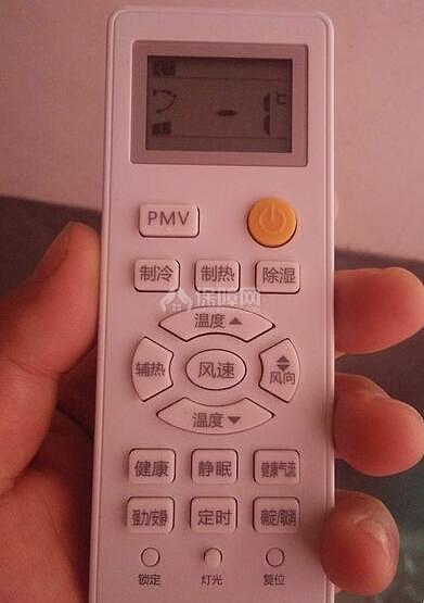 海尔空调pmv什么意思 海尔空调pmv使用方法