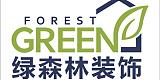 绿森林装饰