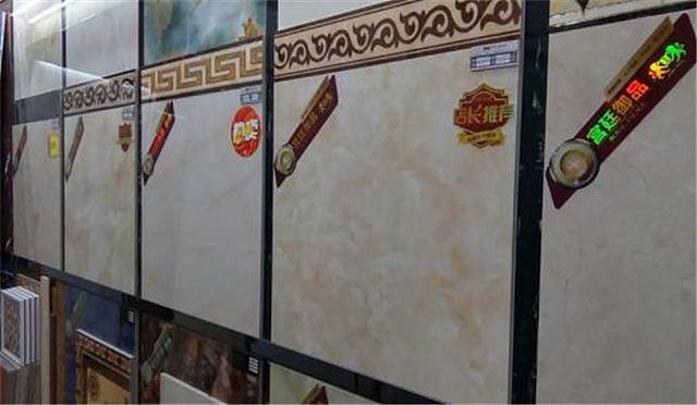 陶元帅瓷砖是几线品牌 陶元帅瓷砖品牌介绍