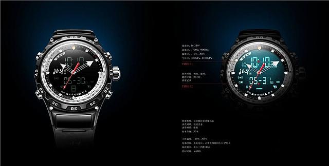 北斗手表怎么样 北斗手表价格是多少