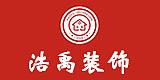 上海浩禹建筑工程有限公司