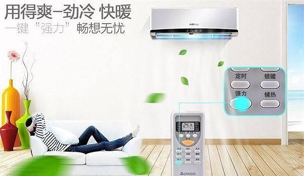 空调清洁有哪些方法及空调清洁多少钱