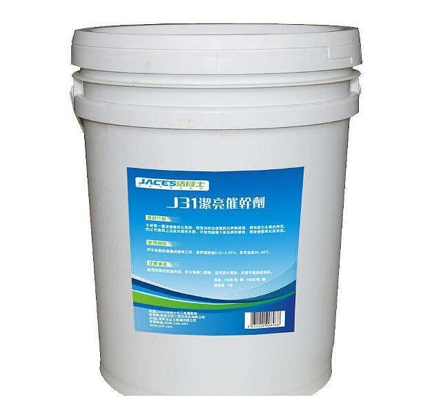 洗碗机催干剂是什么 洗碗机催干剂使用方法