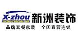 北京新洲伟业装饰有限公司保定分公司