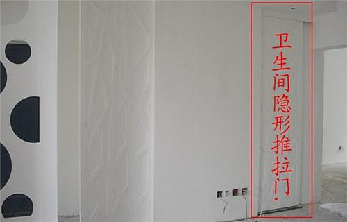 入户门对着卫生间门怎么处理 如何化解大门对厕所的风水