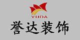 北京世纪誉达建筑装饰工程有限公司