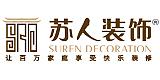 晋城市苏人装饰有限公司郑州分公司