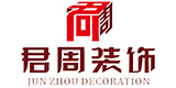 杭州君周装饰工程有限公司