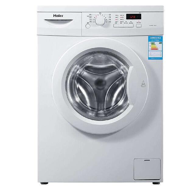 海尔全自动洗衣机清洗方法 5步就够了