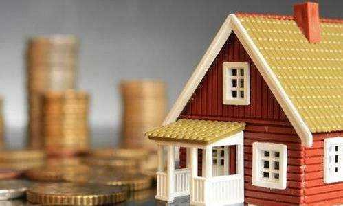 购房定金和订金区别_买房定金与订金到底有哪些区别 - 装修保障网