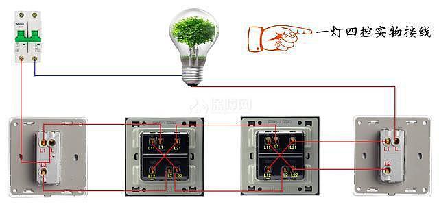 不懂一灯四控开关接线图 资深电工总结实物图