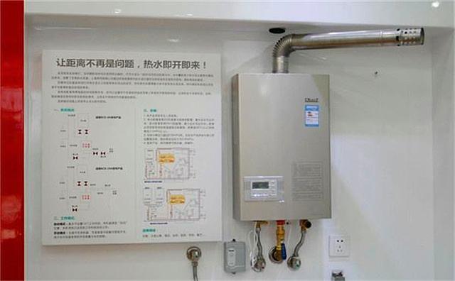 林内热水器哪个型号好 最全面林内热水器介绍