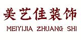 连江县潘渡乡刘氏五金建材店